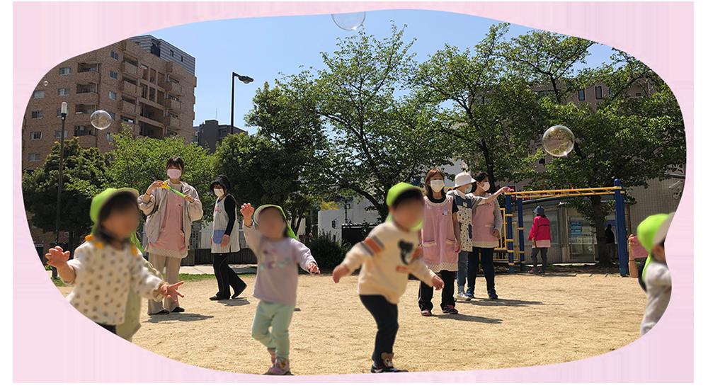 大阪市天王寺区で10月に開園したばかりの新設の保育園・マム保育園